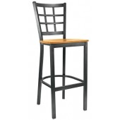 Metal Latticeback Bar Stool